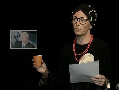 ארל'ה גולרן